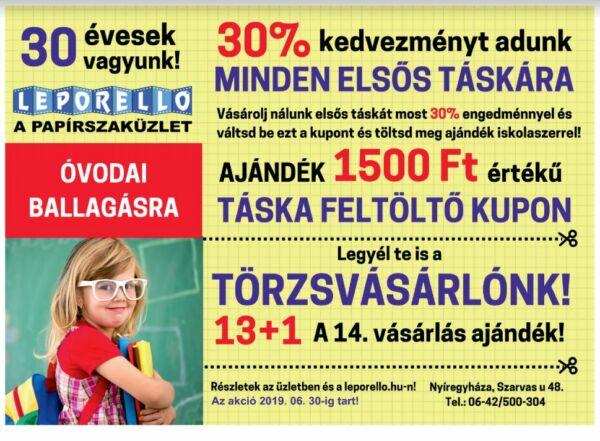 c0c9444c1aa9 Ajándékba kapsz 1500 Ft értékű iskolaszert, ha nálunk vásárolsz elsős  iskolatáskát.